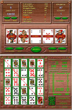 Automatic video poker