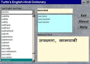 English To Hindi Dictionary