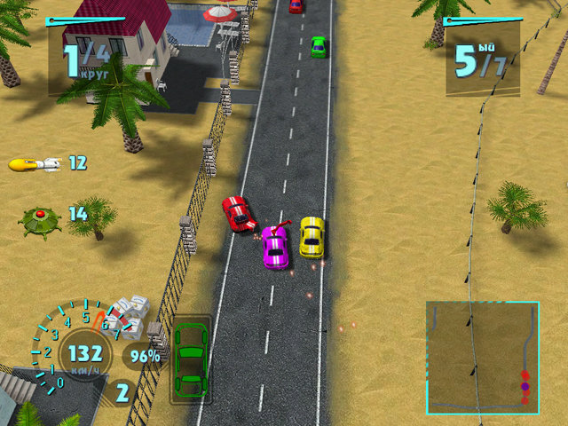 Arcade Race – Crash