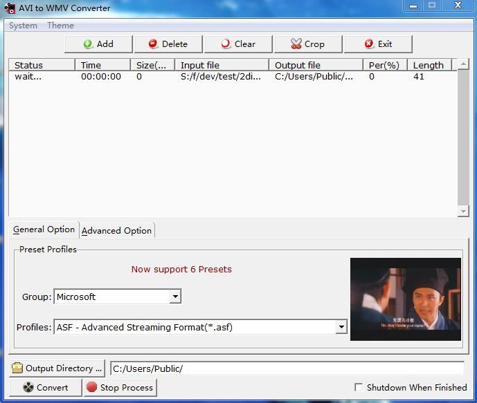 AVI to WMV Converter