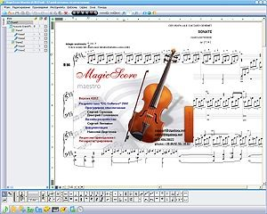 MagicScore Print Sheet Music