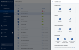 Acronis Backup for Server